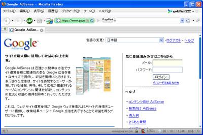 google_adsense_test_mode.jpg